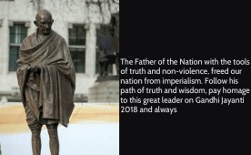 Gandhi Jayanti 2016: Best Quotes, SMS, Messages, Wishes, Images.
