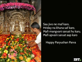 Paryushana Parvarambha,Paryushana Parvarambha 2016,Paryushana Parvarambha quotes,Paryushana Parvarambha wishes,Paryushana Parvarambha greetings,Paryushana Parvarambha  messages,Paryushana Parva,Paryushana Parva quotes,Paryushana Parva wishes,Paryushana Pa