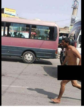 Kabul nude man