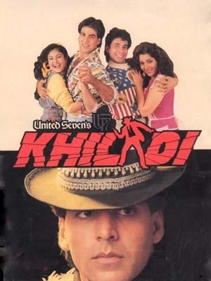 Akshay Kumar,Akshay Kumar is a True King of Sequels,actor Akshay Kumar,Akshay Kumar in Sequels,Akshay Kumar in Sequel movies,Khiladi,Hera Pheri,Singh is King,Namastey London,Housefull