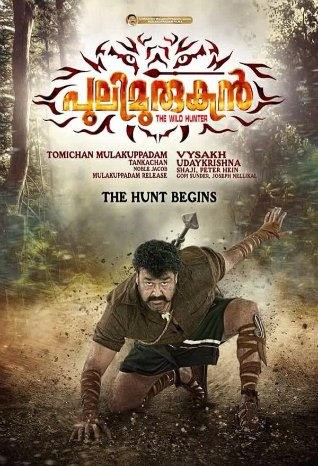 Mohanlal,Mohanlal's Pulimurugan First Look Poster,Pulimurugan First Look Poster,Pulimurugan First Look,Pulimurugan Poster,Actor Mohanlal