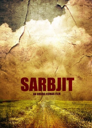 Sarbjit First look