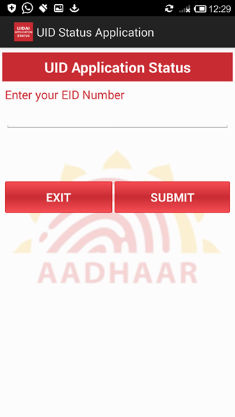 AADHAAR enrollment status- Official Android App