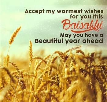 Baisakhi,Baisakhi 2015,picture greeting,Khalsa,Punjab,harvest season,Punjabi New Year,photos