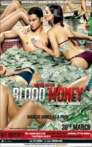 """Poor Friday Releases: Mindless """"Blood Money"""" And  Failed """"Bumboo"""""""