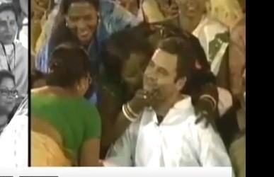 You Tube Scree shot where an Assam woman is seen kissing Rahul Gandhi