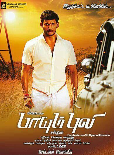 Paayum Puli,Paayum Puli First Look,Paayum Puli First Look Poster,Vishal,Kajal Aggarwal