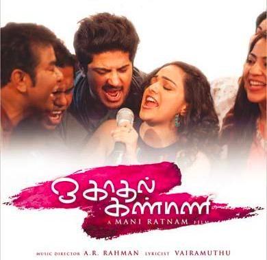 O Kadhal Kanmani,tamil movie O Kadhal Kanmani,O Kadhal Kanmani movie pics,O Kadhal Kanmani movie stills,Dulquer Salman,Nithya Menon,Dulquer Salman and Nithya Menon,tamil movie pics