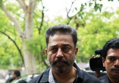 Kamal Hassan,MS Viswanathan,Kamal Hassan pays his last respect to MS Viswanathan,Kamal Hassan pays homage to MS Viswanathan,actor Kamal Hassan,Kamal Hassan latest pics,Kamal Hassan latest images,Kamal Hassan latest photos,Kamal Hassan latest stills,Kamal