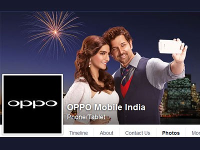 Oppo launches Diwali contest