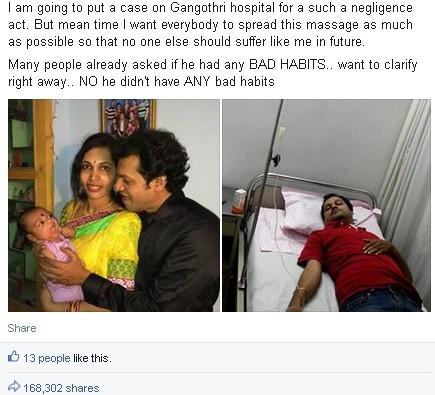 Facebook Post by Pallavi Panda Mishra