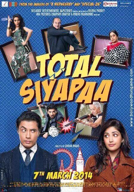 Total Siyappa poster