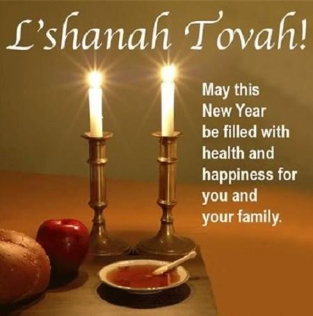Rosh Hashanah 2015,Rosh Hashanah,Rosh Hashanah greetings,Rosh Hashanah message,Rosh Hashanah messages,Rosh Hashanah greeting,Picture greetings,Jewish new year,New Year,Happy new year,Jewish new year message
