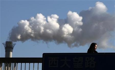 Carbon Dioxide Emission- A major cause of air pollution
