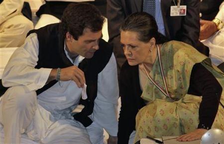 Sonia Gandhi with son Rahul Gandhi