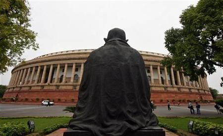 First Lok Sabha