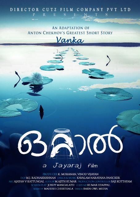 Kerala State Film Awards 2015,Kerala State Film Awards,Kerala State Film,Kerala State Film 2015,Film Awards 2015,Film Awards