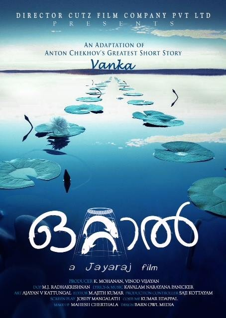 Poster of Malayalam film 'Ottal'
