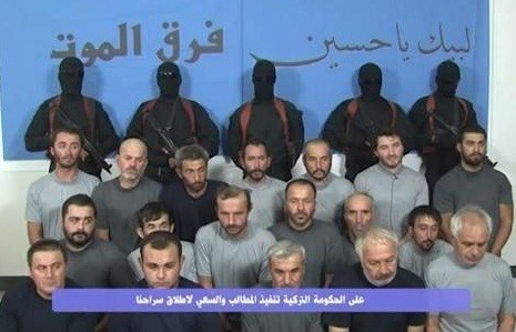 A Shia group has claimed responsibility for abducting 18 Turkish men from Baghdad.
