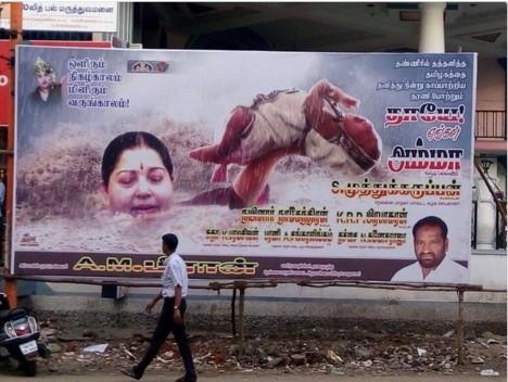 Jayalalithaa poster