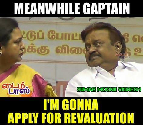Jayalalitha,Jayalalitha memes,Vijayakanth,Vijayakanth memes,Vijayakanth trolls,Vijayakanth funny memes,Funny memes,funny trolls