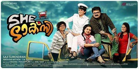 Kavya madhavan,anoop menon,kavya madhavan next film,she taxi,Saji surendran,Ansiba,shot in kshmir