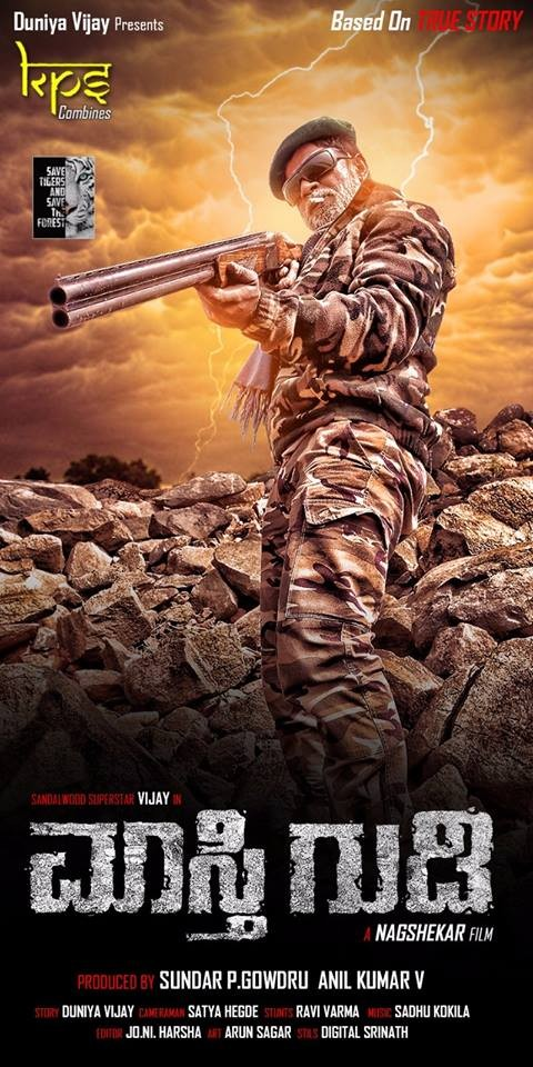 Duniya Vijay,Duniya Vijay Maasthi Gudi first look poster,Maasthi Gudi first look poster,Maasthi Gudi first look,Maasthi Gudi poster,Duniya Vijay birthday,kannada movie Maasthi Gudi,Maasthi Gudi movie stills,Maasthi Gudi movie pics,Maasthi Gudi movie image