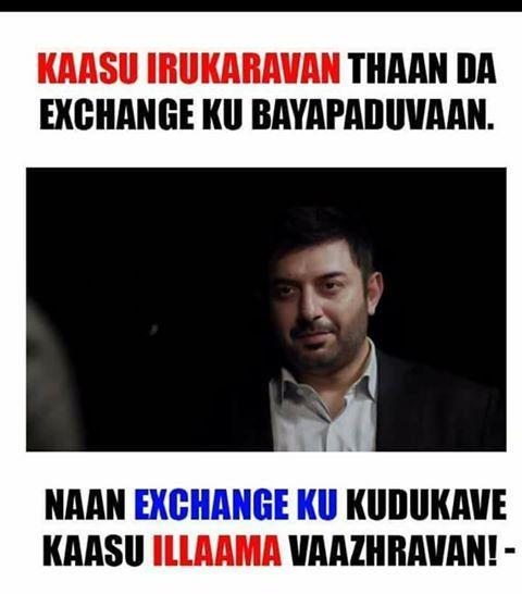Rs 500 and 1000,Rs 500,Rs 1000,Rs 500 and 1000 banned in India,Funny memes,Funny memes on Rs 500,Funny memes on Rs 1000,Funny memes go viral,Whatsapp,Twitter,Facebook