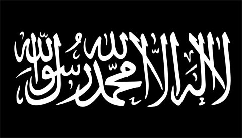 A flag used by the Nigerian Sunni Terror group Boko Haram.