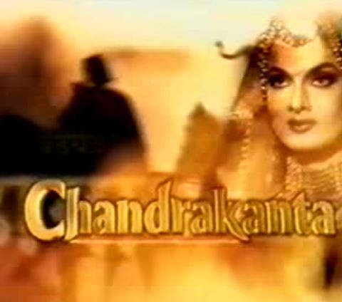 Ekta Kapoor to Remake Popular Fantasy Show 'Chandrakanta'?