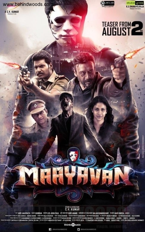 Mayavan,Mayavan first look,Mayavan first look poster,Mayavan poster,Sundeep Kishan,Lavanya Tripathi,ramil movie Mayavan,Mayavan movie stills,Mayavan movie pics,Mayavan movie images,Mayavan movie photos,Mayavan movie pictures