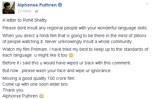 Alphonse Puthren's Letter to Rohit Shetty