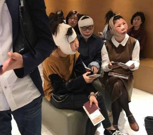 Plastic surgery causes too much trouble for Chinese women at airports