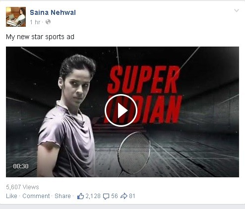 Saina Nehwal's Star Sports Commercial removed