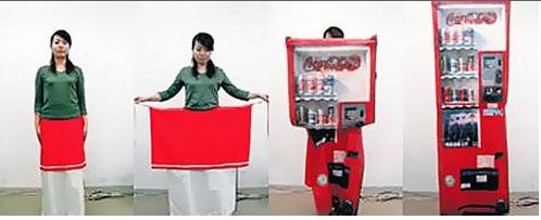 Anti rape dress or vending machine disguise