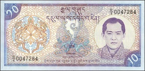 Bhutanese Currency