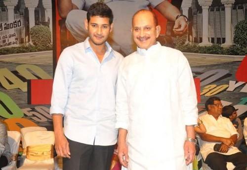 Mahesh Babu with Krishna
