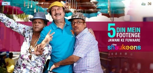 The Shaukeens Set to Release: 10 Reasons Why You Should Watch Akshay Kumar Starrer