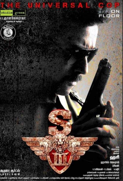 Suriya,suriya singam 3,Singam 3,Singam 3 first look,Singam 3 first look poster,Singam 3 poster,S III,S 3