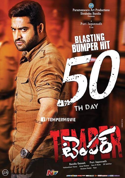 Temper,junior NTR,kajal aggarwal,temper 50 days,temper behind the scenes,temper posters