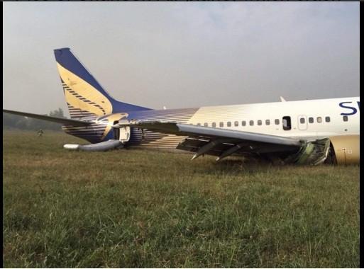Pakistan plane