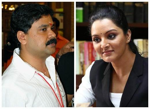 Dileep and Manju Warrier