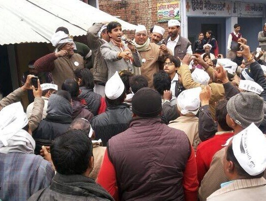 Aam Aadmi Party leader Kumar Vishwas at Amethi