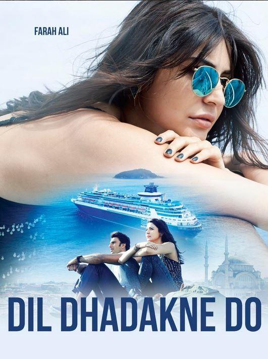 'Dil Dhadakne Do'