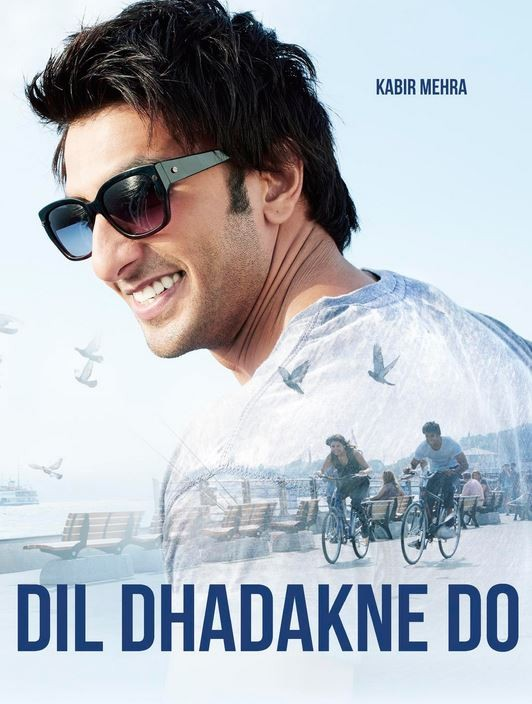 'Dil Dhadakne Do'