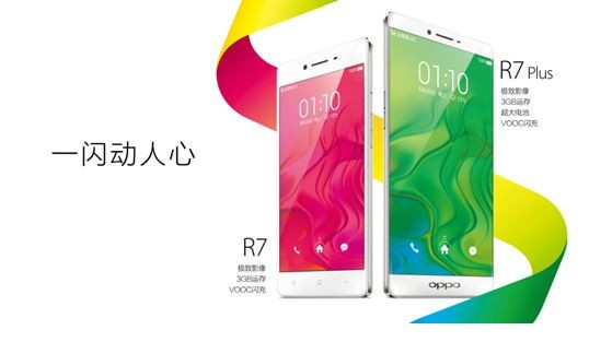 Oppo Launches R7, R7 Plus with Snapdragon 615 Octa-core SoC; Price, Specifications
