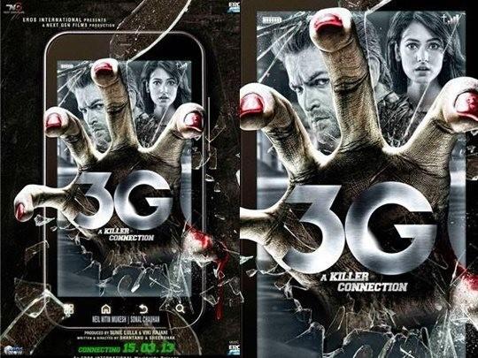 """""""3G"""" Critics Review: A Big 'NO'"""