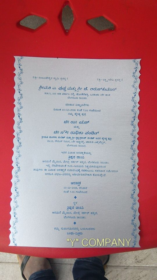 Yash-Radhika Wedding Invitation