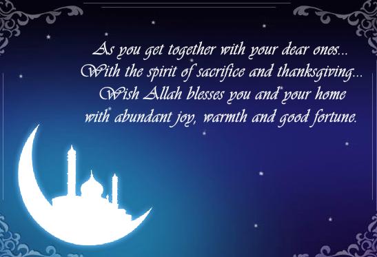 EID-AL-ADHA (Meaning of the festival of sacrifice)