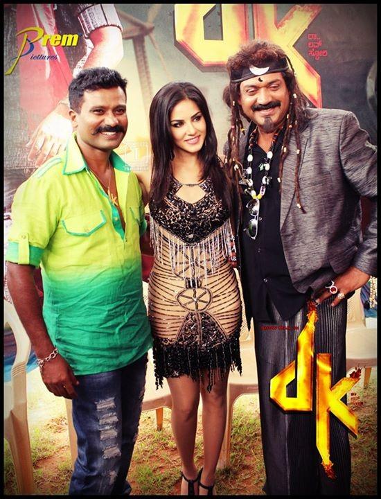 Prem, Sunny Leone & Shobaraj